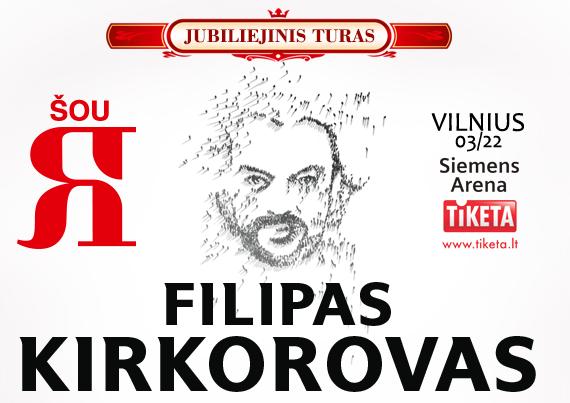 Filip Kirkorov   Siemens arena  Filip Kirkorov ...